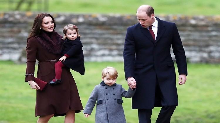 إدانة مجلة فرنسية نشرت صورا عارية لزوجة الأمير وليام
