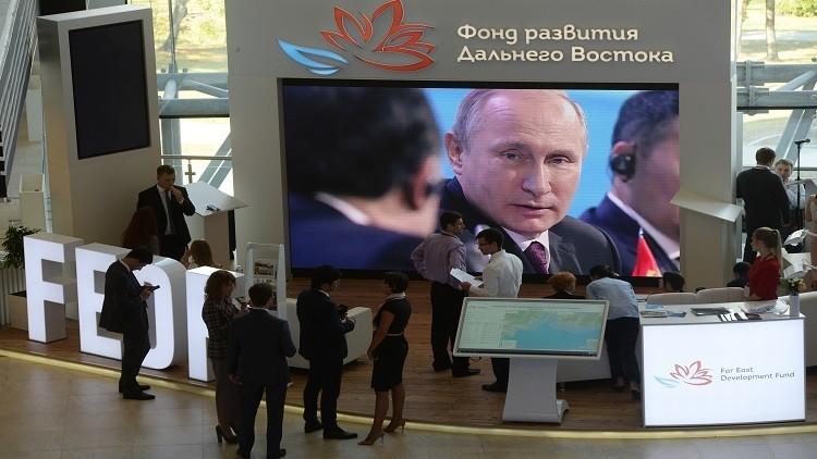 الشرق الأقصى الروسي بوابة آسيا إلى أوروبا!