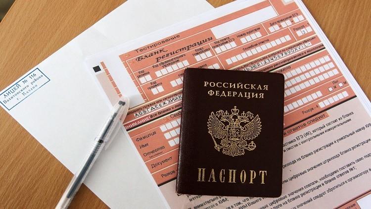 روسيا تسهل منح الجنسية للمستثمرين الأجانب!