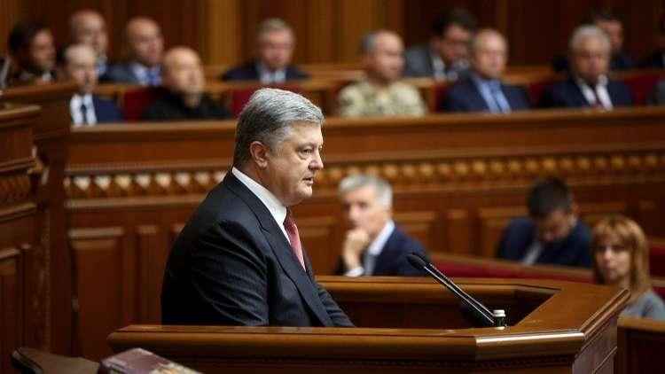 بوروشينكو يعلق على اقتراح روسي لإدخال قوات حفظ السلام إلى دونباس