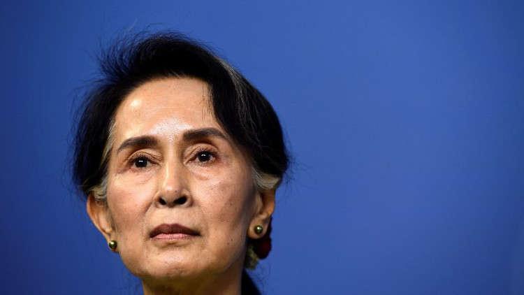 زعيمة ميانمار: لا تنتظروا منا حل كل شيء خلال 18 شهرا