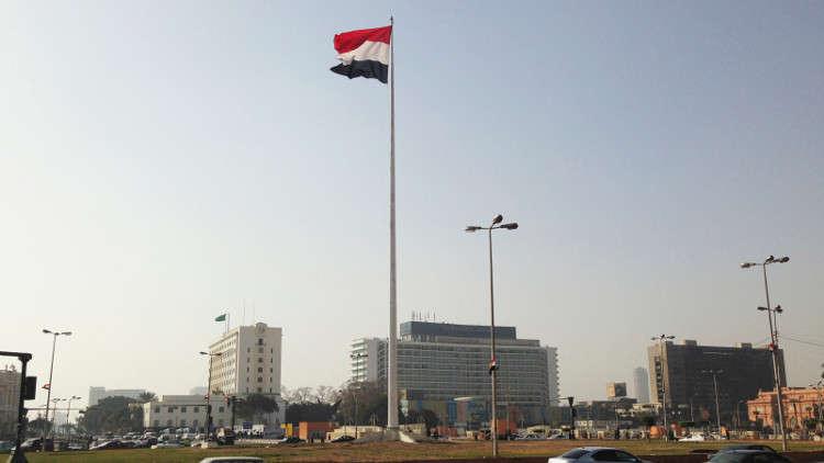 مصر.. إسقاط الجنسية عن مواطنة حصلت على الإسرائيلية
