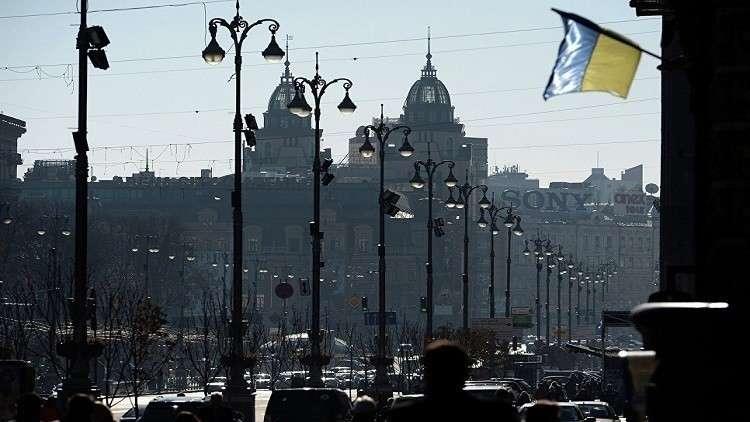 أوكرانيا سلمت مجلس الأمن مشروعها الخاص بقوة حفظ السلام