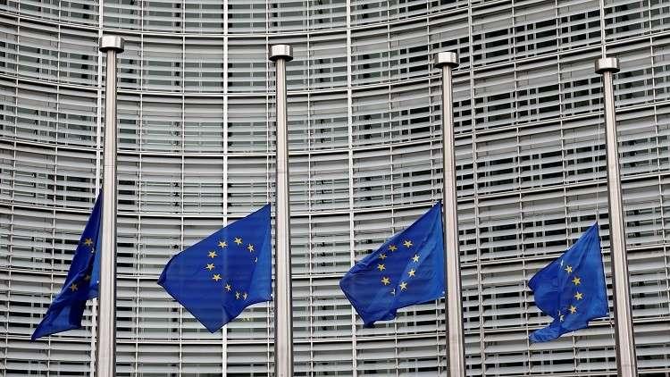 الاتحاد الأوروبي ينتقد سياسة ترامب الاقتصادية