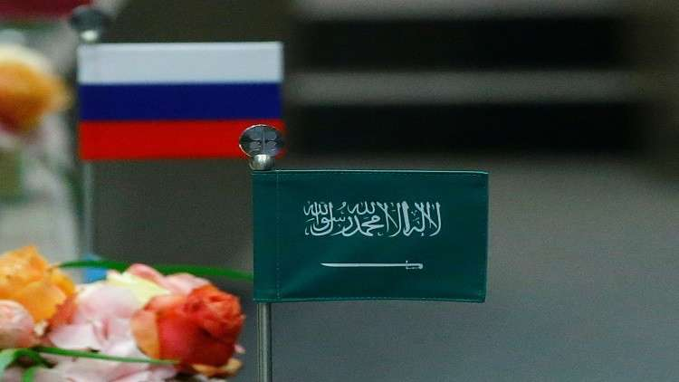 لافروف: موسكو مهتمة بتنفيذ مشاريع الطاقة مع الرياض