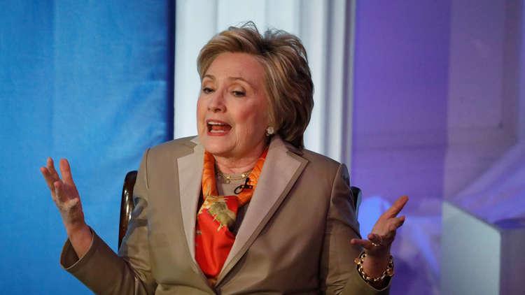 كلينتون: استخدام البريد الشخصي خطأ أدى لخسارتي الانتخابات