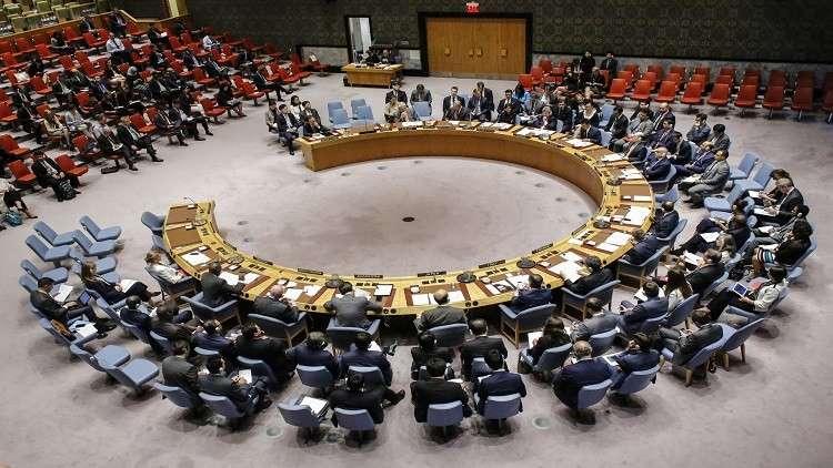 مجلس الأمن يصوت الاثنين على تشديد العقوبات ضد كوريا الشمالية