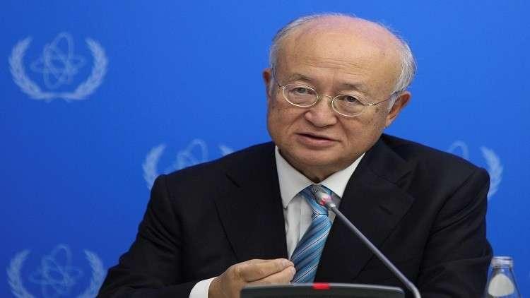 أمانو: إيران تفي بالتزاماتها في إطار الاتفاق النووي