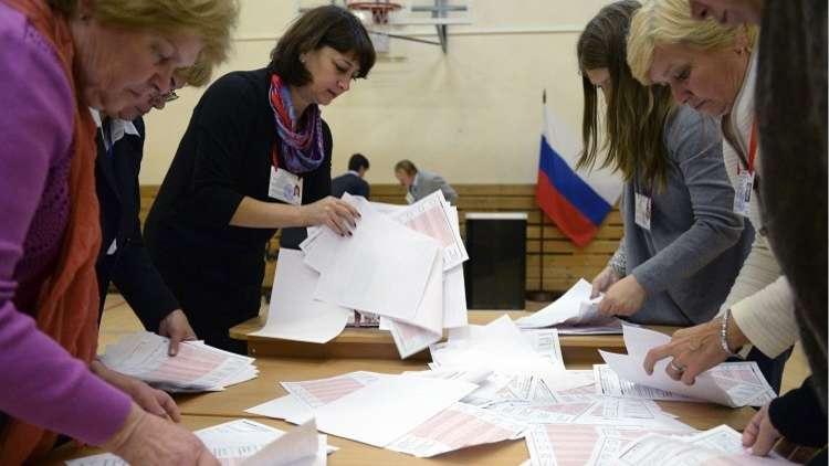 الكرملين يرحب بانتصارات المعارضة في الانتخابات المحلية