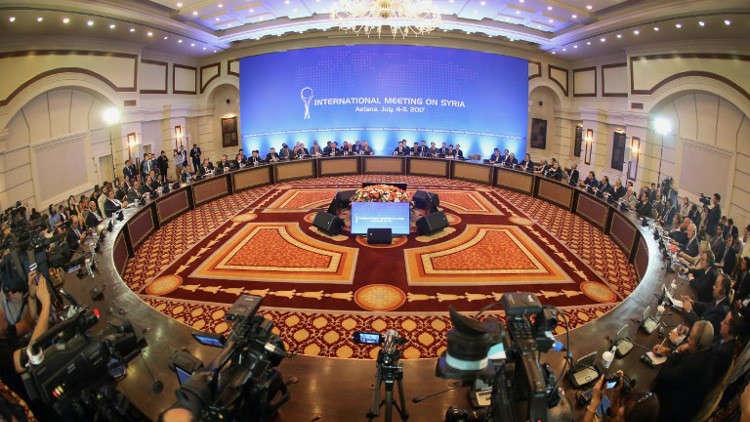 المعارضة السورية تشارك في مفاوضات أستانا
