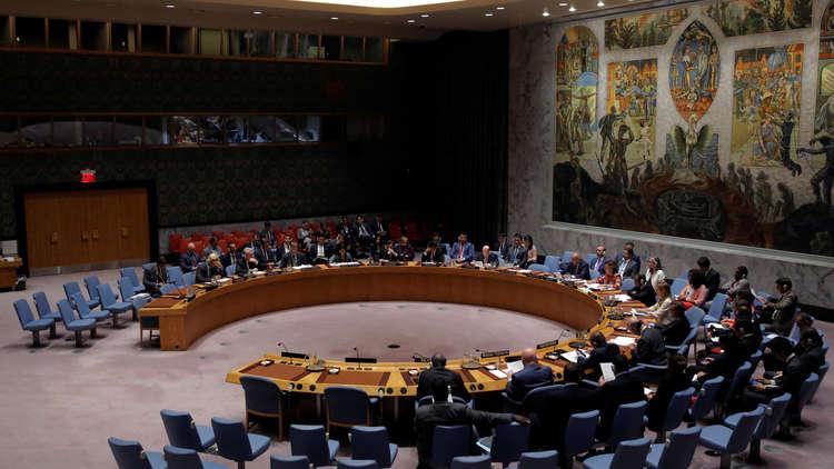مجلس الأمن يتبنى قرارا بتوسيع العقوبات ضد كوريا الشمالية بدعم من روسيا والصين