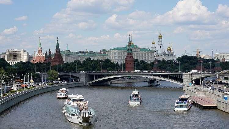 موسكو تشرح سبب دعمها للقرار الدولي ضد بيونغ يانغ