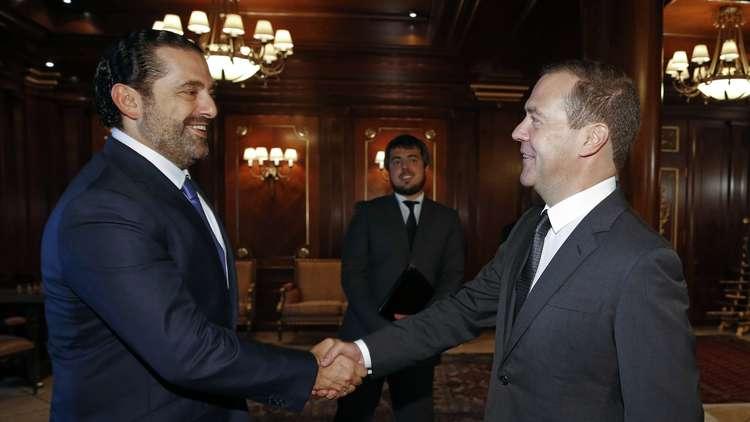 مدفيديف: روسيا تدعم لبنان في محاربة الإرهاب