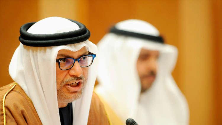 الإمارات تطالب قطر بوقف دعم الإرهاب