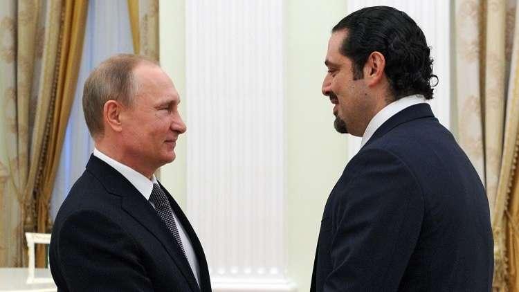 بوتين يلتقي الحريري في سوتشي
