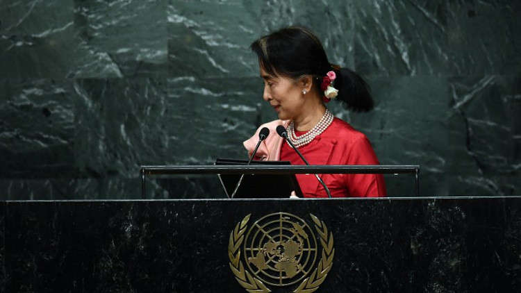 على خلفية أزمة الروهينغا.. زعيمة ميانمار تلغي مشاركتها في الجمعية العامة للأمم المتحدة