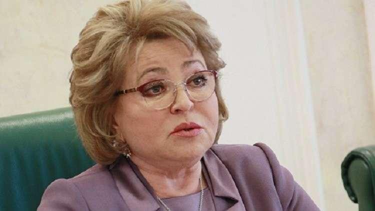 ماتفيينكو: روسيا تعتز بعلاقاتها مع السعودية