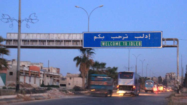 مصدر: كل الدول الضامنة ستراقب منطقة تخفيف التوتر في إدلب