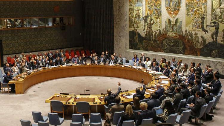 الكويت سباقة في مجلس الأمن!