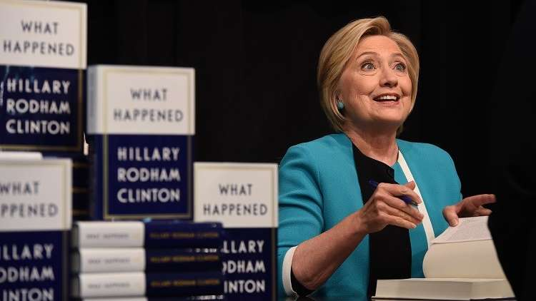 هيلاري كلينتون لن تسامح من خانها