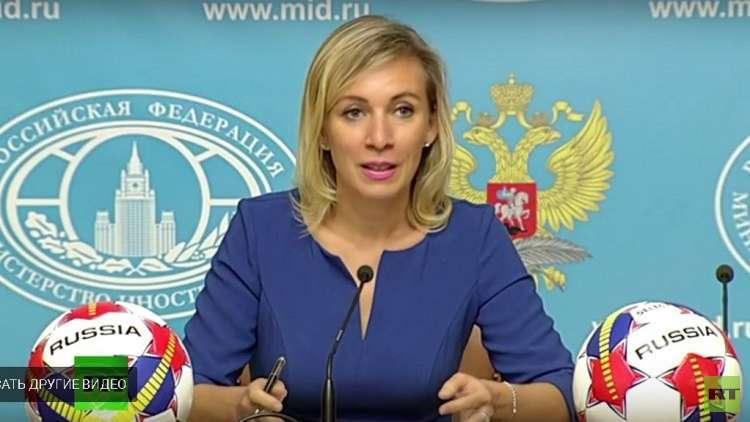 كأس العالم بين السفارات الأجنبية في روسيا