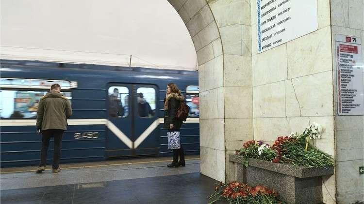 إغلاق محطة بمترو الأنفاق في بطرسبورغ بسبب طرد مشبوه