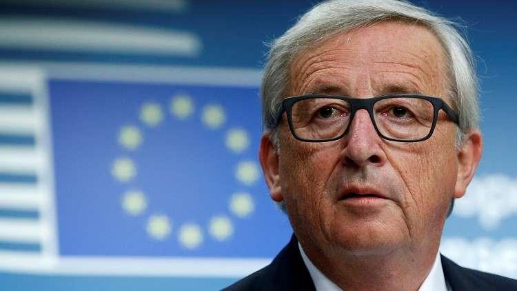 الاتحاد الأوروبي يشترط على إقليم كتالونيا