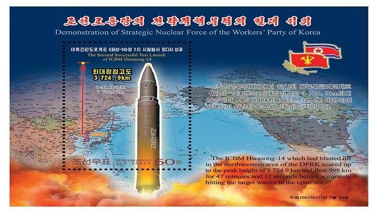 بيونغ يانغ تهدد واشنطن بعد إطلاقها صاروخا باتجاه اليابان