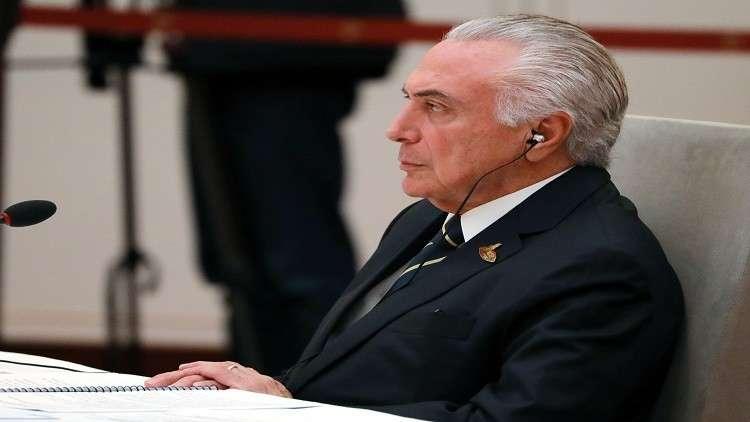 حكومة البرازيل تصف التهم الموجهة لرئيس البلاد