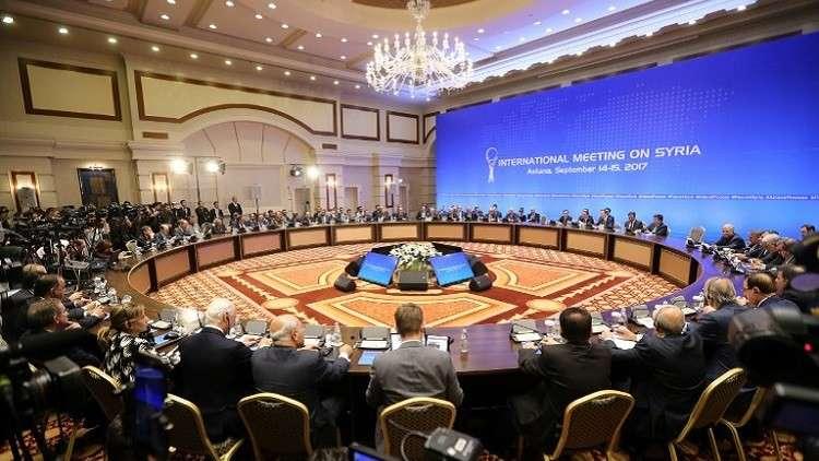 بنود اتفاق أستانا حول مناطق خفض التوتر في سوريا