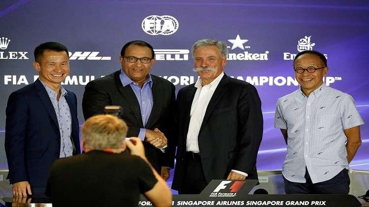 تمديد عقد جائزة سنغافورة الكبرى للفورمولا 1 أربعة أعوام