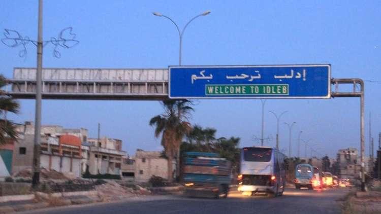 موسكو: عدد المراقبين في إدلب قد يبلغ 1500