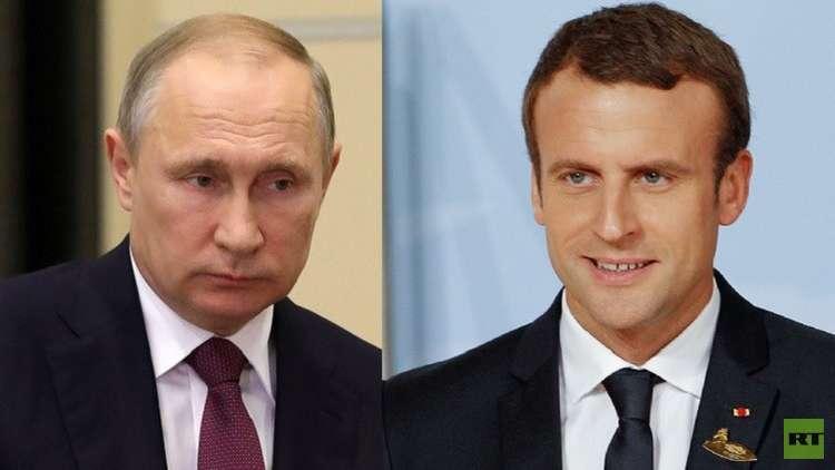 بوتين وماكرون يبحثان مسألتي كوريا وسوريا هاتفيا