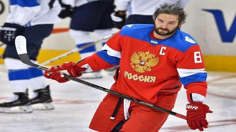 أوفيتشكين يغيب عن المنتخب الروسي للهوكي في أولمبياد 2018