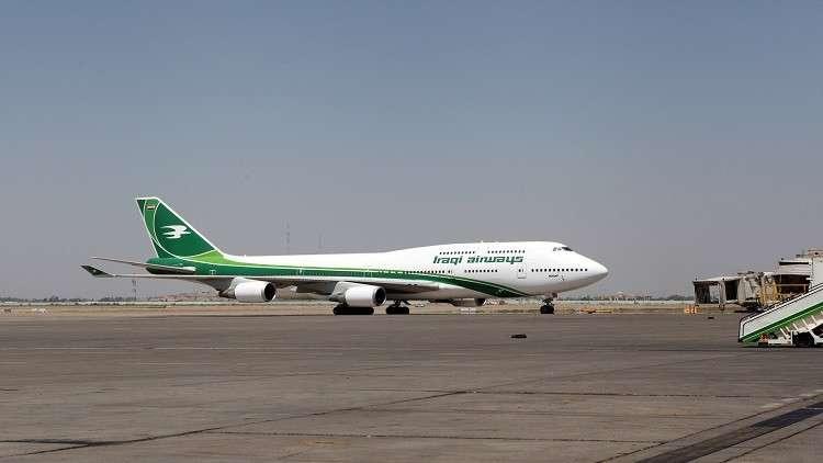 السفارة العراقية في موسكو تكشف عن موعد أول رحلة مباشرة إلى بغداد
