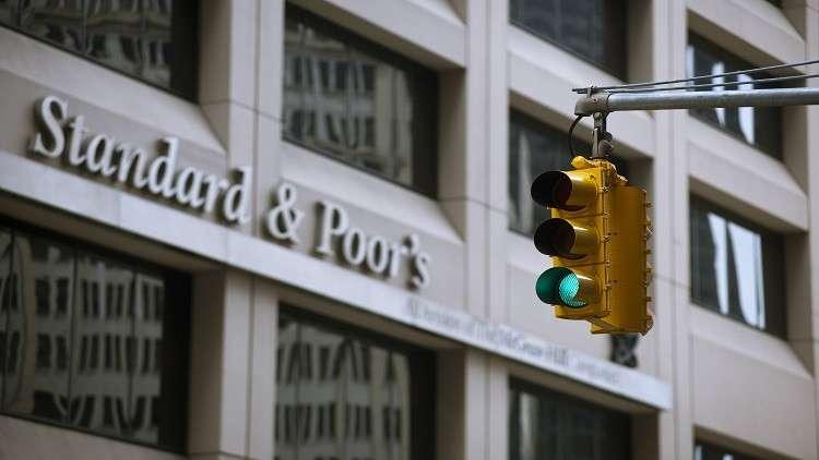 وكالة دولية تعلن توقعاتها للاقتصاد الروسي