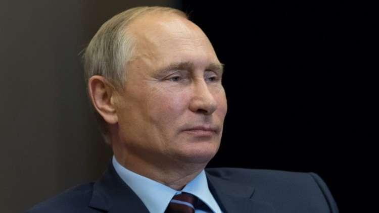 بوتين يتحدث عن قاعدة