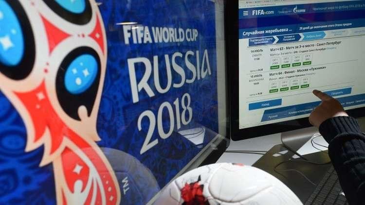 جدول ومواعيد مباريات كأس العالم 2018
