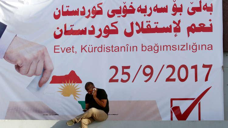 اللجنة العليا للاستفتاء في كردستان العراق تؤكد إجراء الاستفتاء في موعده