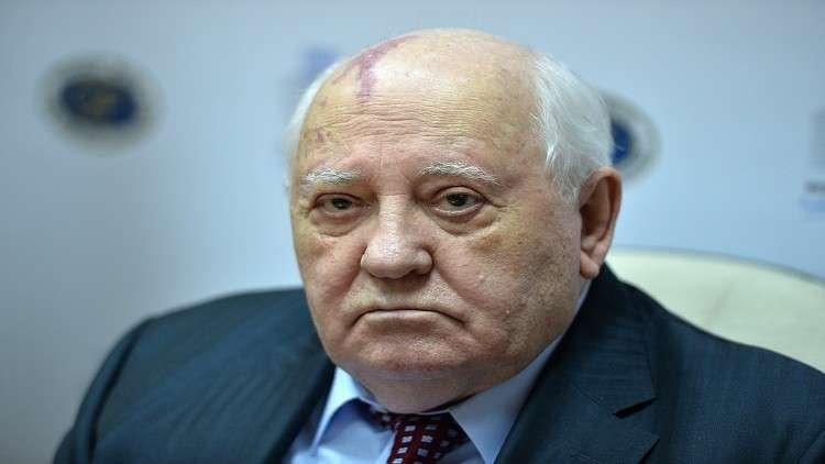 غورباتشوف: إيجابيات بوتين أكثر من سلبياته
