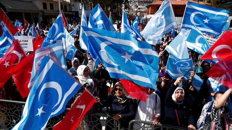 إسطنبول.. تظاهرة تطالب بحماية التركمان العراقيين في كركوك