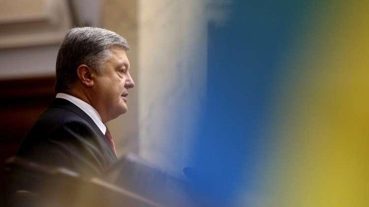 بوروشينكو: سنحول القرم إلى عبء لا يطاق بالنسبة لموسكو