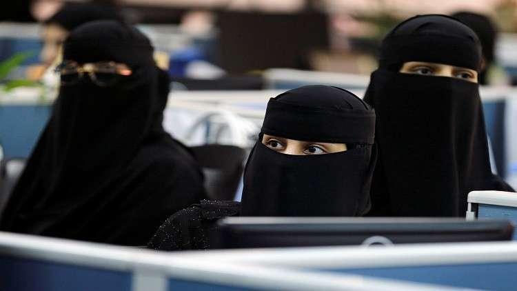 قريبا.. المرأة السعودية تراقب الأجواء!