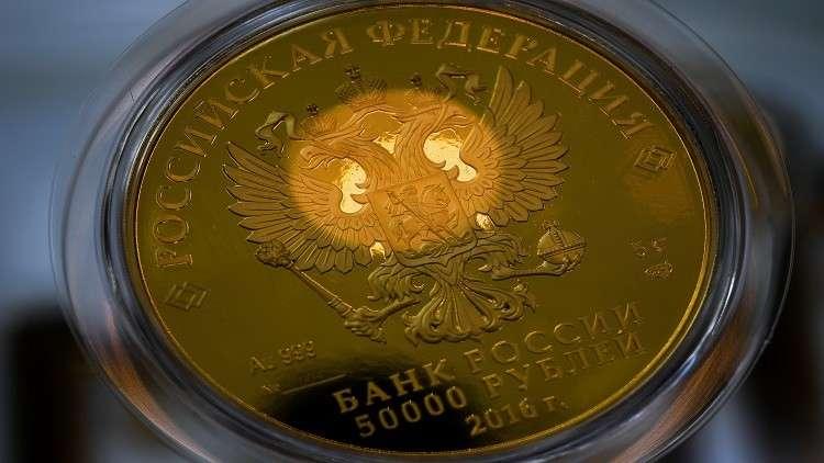 زيادة اهتمام المستثمرين بالأصول الروسية