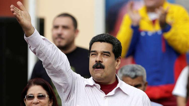 مادورو يشكر ترامب