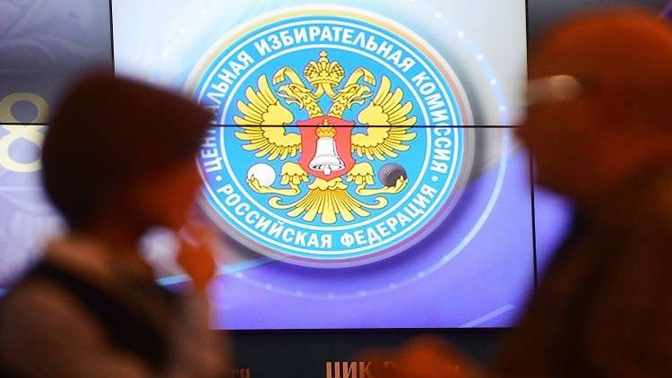 اللجنة المركزية الروسية: الانتخابات الرئاسية ستجري  في 18 مارس