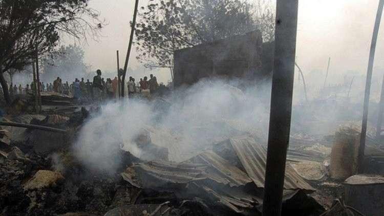 مقتل 15 شخصا في سلسلة تفجيرات شمالي نيجيريا