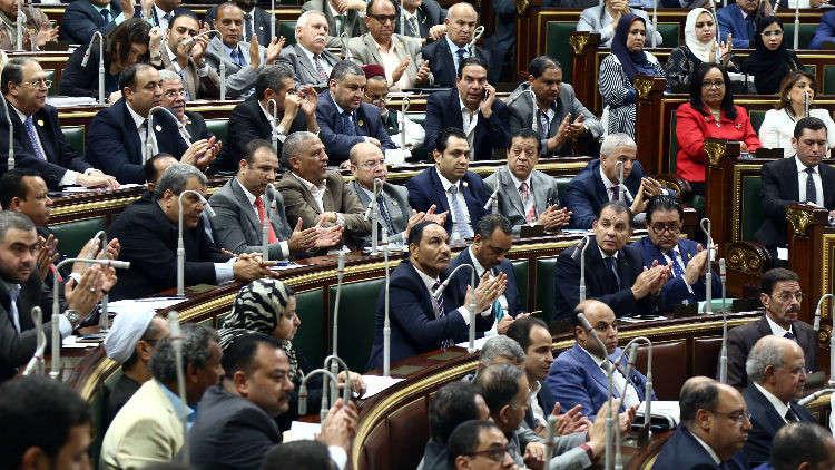 البرلمان المصري يكشف عن موعد مناقشة عقود