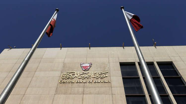 البحرين ترفض عروضا قطرية لأكبر عملية بيع سندات