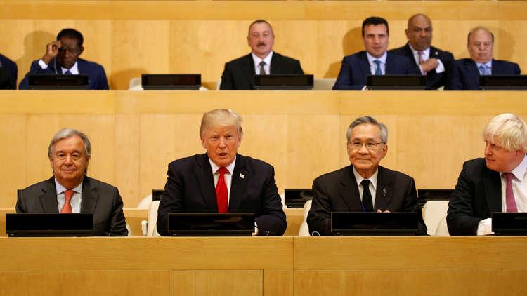 الأمم المتحدة زائدا ترامب